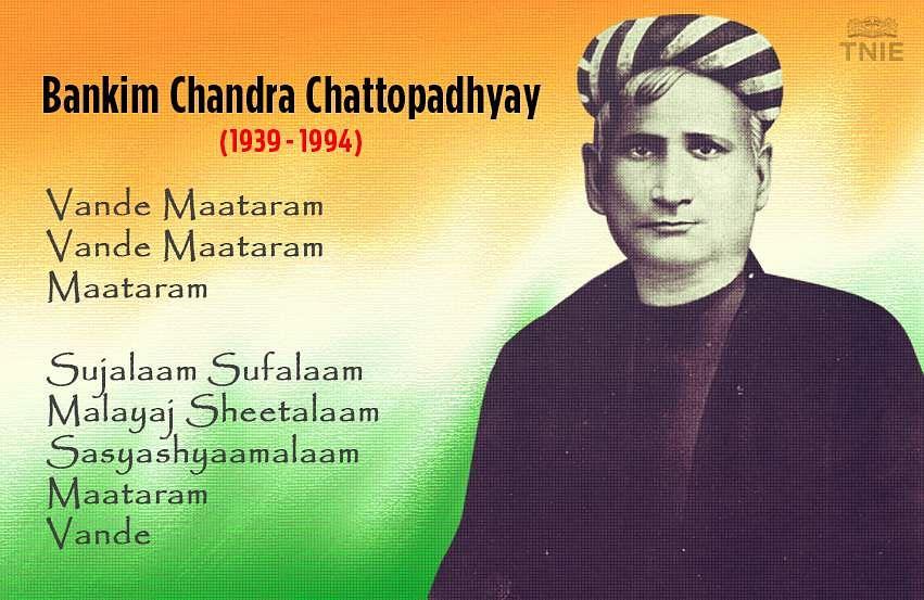 essay on bankim chandra chattopadhyay