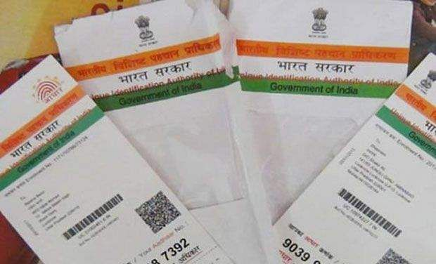 SC refuses to stay notification on Aadhaar