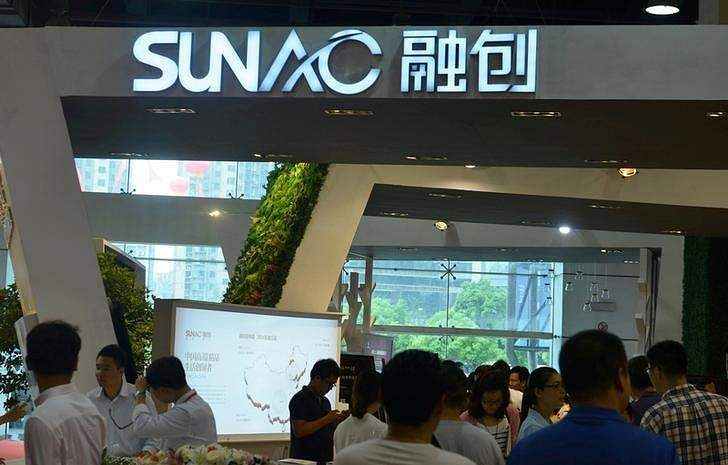 Sunac China Holdings Ltd logo is seen during a exhibition in Hangzhou Zhejiang province China