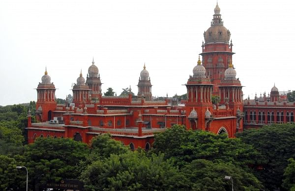 MadrasHighCo Tamil Nadu Medical Counselling Application Form on