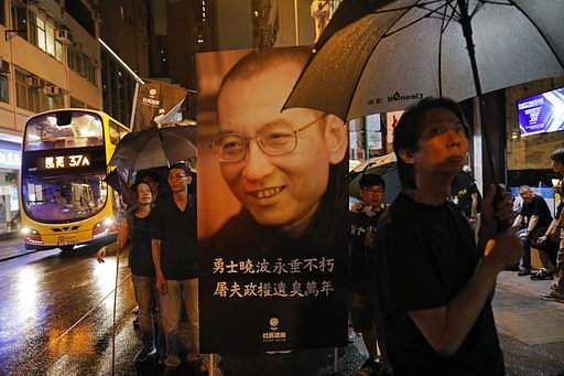 USA  lawmakers hit Beijing at hearing on Liu Xiaobo's death