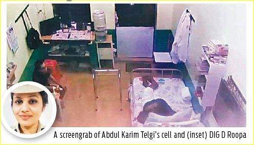 A screengrab of Abdul Karim Telgi's cell and DIG D Roopa