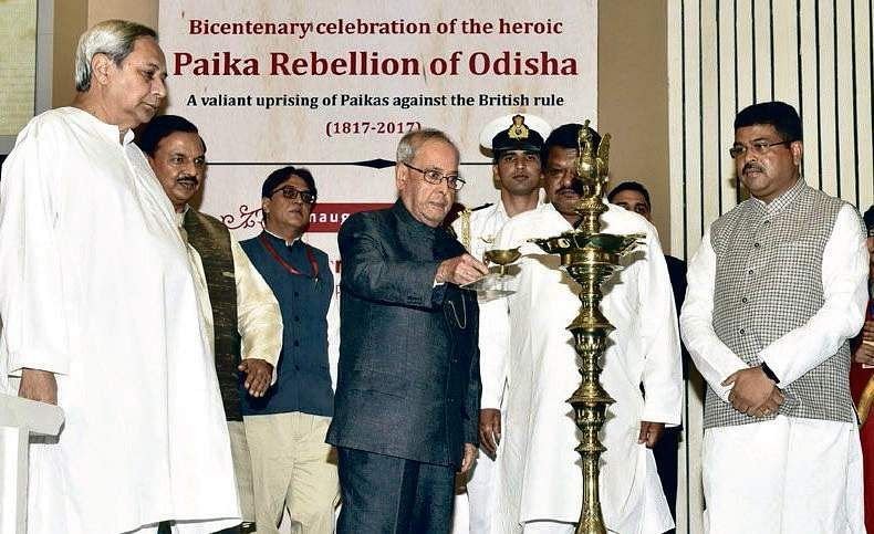 President Pranab Mukherjee inaugurates 200th anniversary celebrations of Paika Rebellion