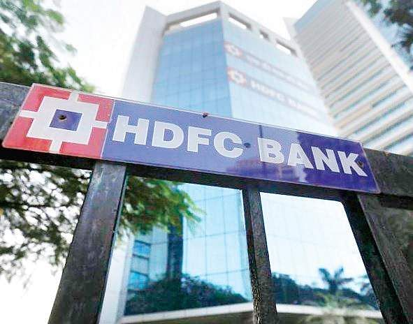 HDFC Bank's quarterly net profit up 20%