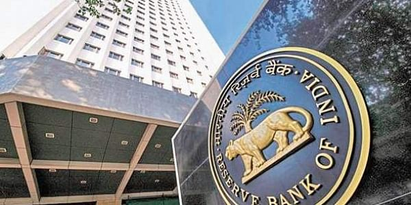 four deputy governors of rbi at present
