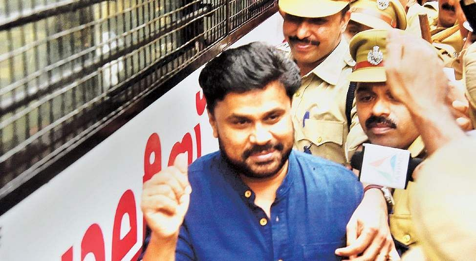 Dileep's WhatsApp message can not  be considered as complaint