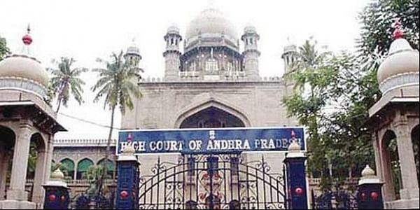 Andhra Pradesh High Court | Express Photo Service