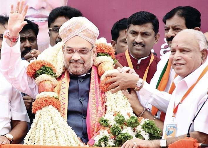 Counter Siddu's polarisation politics: Shah- The New ...