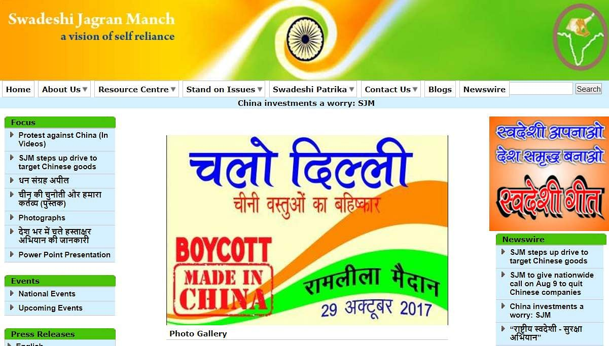 rss wing u0027s new portal calls for ban on chinese products the new