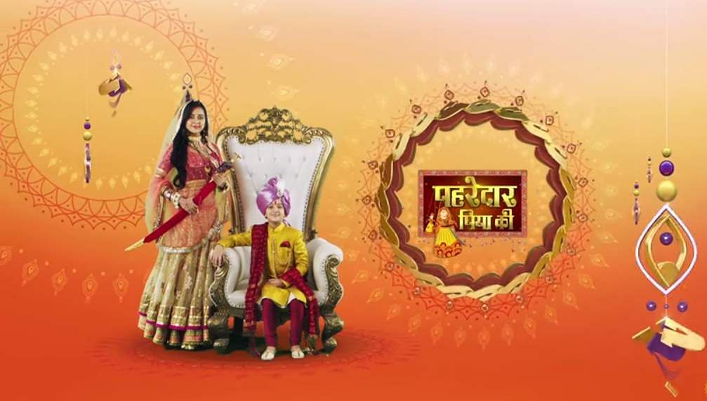 Broadcasting council pulls the plug on controversial TV show 'Pehredaar Piya Ki'