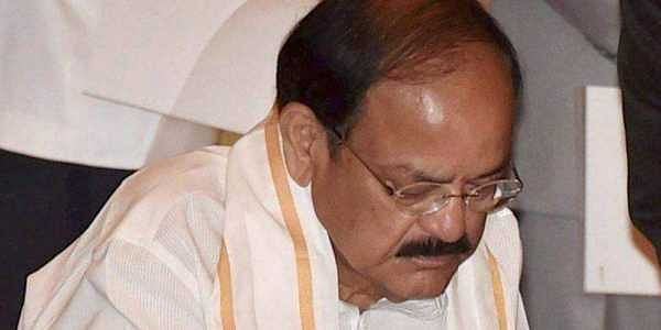Venkaiah Naidu took Oath as India's Vice President, after winning the August 5 poll defeating former West Bengal Governor and Mahatma Gandhi's grandson Gopalkrishna Gandhi.  ( Photo | PTI )