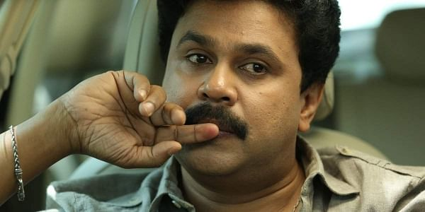 Malayalam actor Dileep (File Photo | Cinema Express)