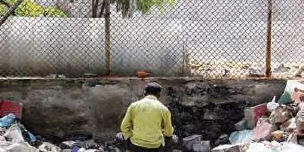 slum meaning in hindi