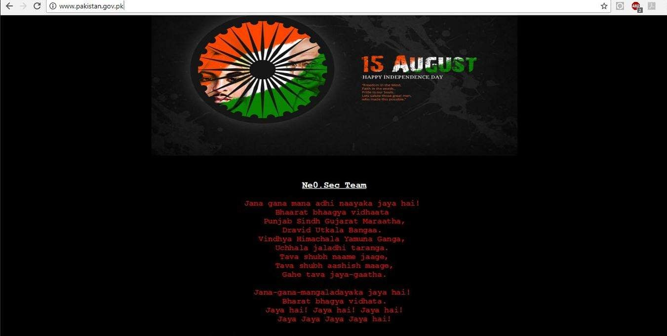 Pakistan govt website attacked; hacked post Indian national anthem, I-Day greetings