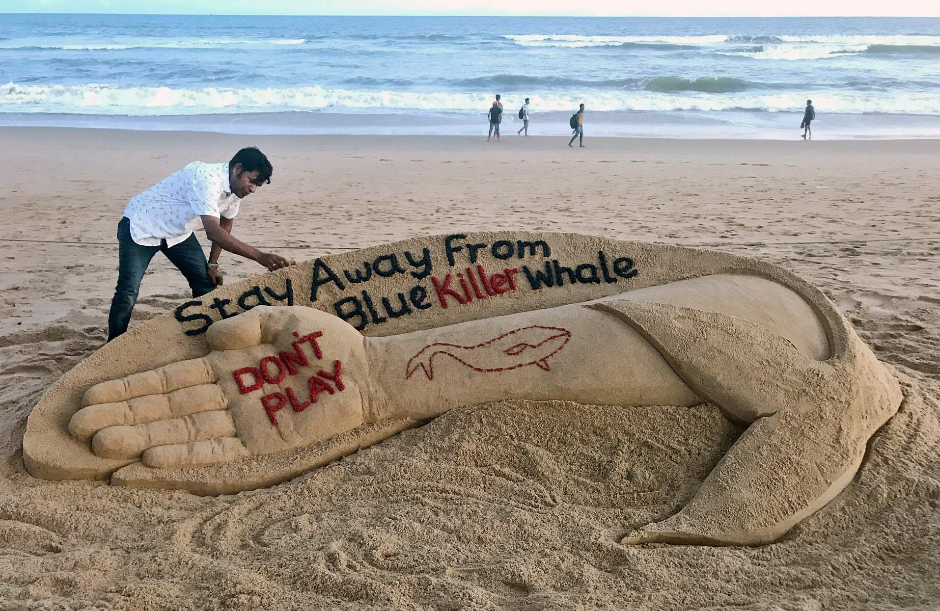 Odisha cops gear up to create awareness on deadly Blue Whale game