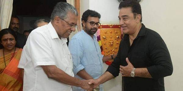 Kamal Haasan, Pinarayi Vijayan, political entry