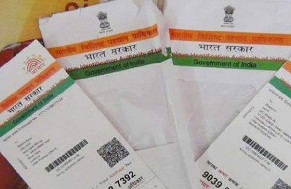 Aadhaar Card (File | PTI)
