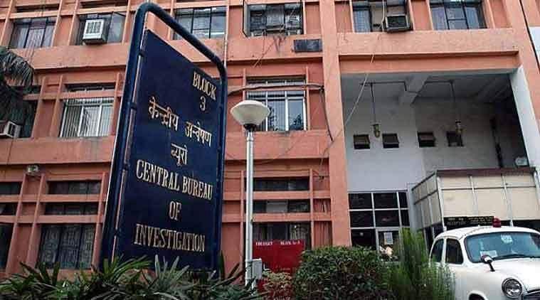 Trespassing into judge's house: Orissa HC serves notice to CBI, State, Centre