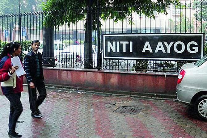 Niti Aayog (File Photo)