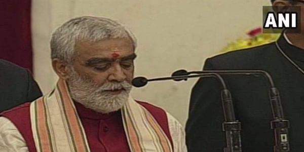 Ashwini Kumar Choubey takes oath. | ANI