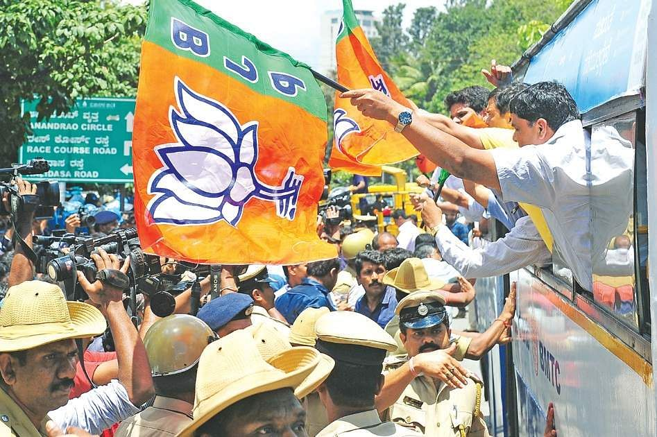 BJP workers clash with police after Mangalore Chalo rally