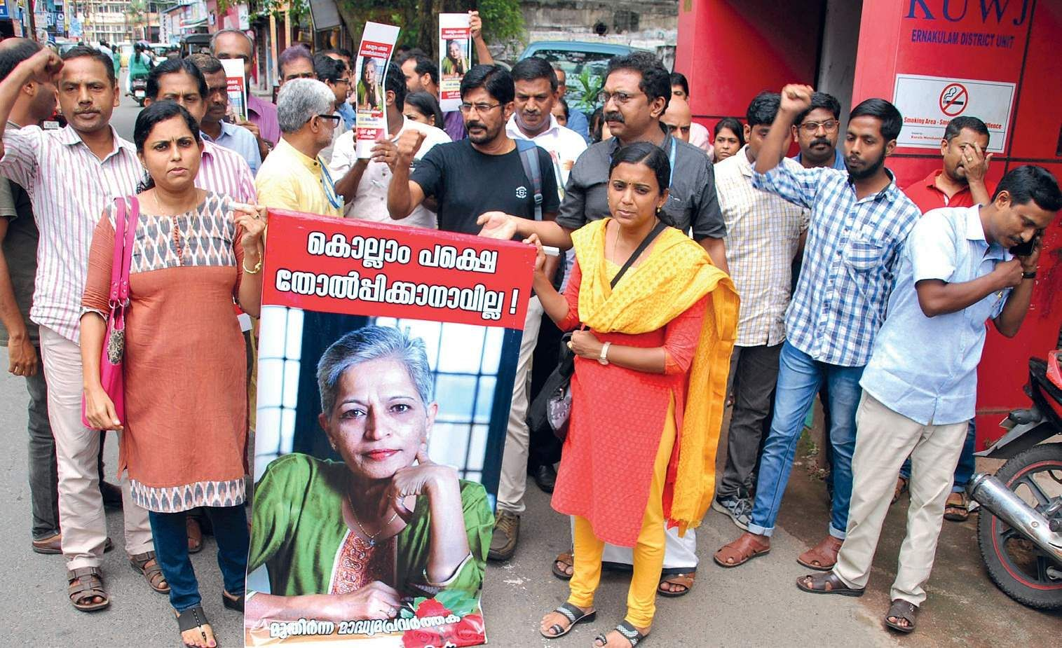 AIPSN Condemns the Murder of Gauri Lankesh