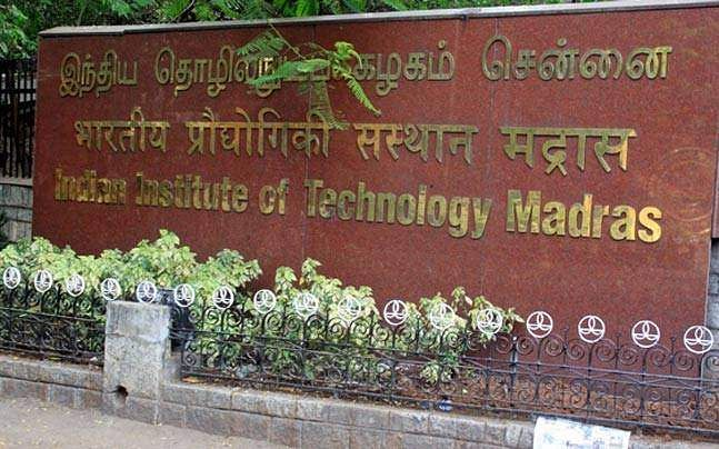 195 job offers on first day of placement season at IIT-M