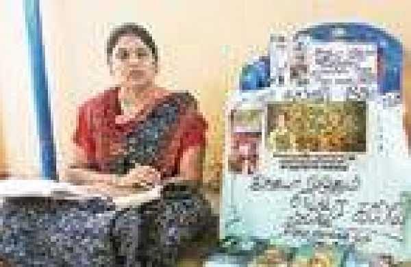 teacher in tamil
