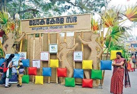 Chief Minister Pinarayi Vijayan to expats