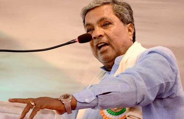 Karnataka CM Siddaramaiah | EPS