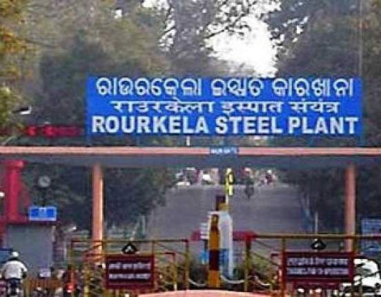 industrial relations at rourkela steel plant Employment relations:  kolkata page 1 industrial accident, safety and health submitted by 1  blast furnace accident in rourkela steel plant, 18 workers.