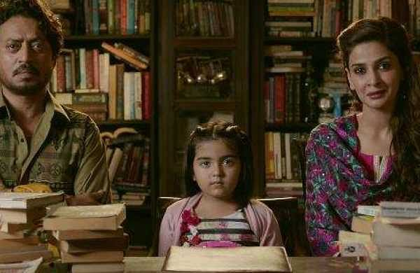 The award for Best Film (Popular) went to  'Hindi Medium' which stars Irrfan Khan and Saba Qamar in the lead. (Photo | YouTube)