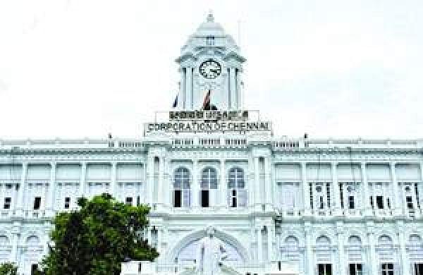 Chennai Corporation building. (File photo: EPS)