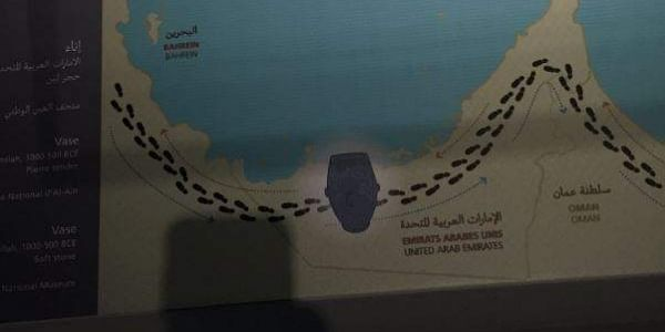 Louvre Abu Dhabi replaces Gulf map that omitted Qatar- The