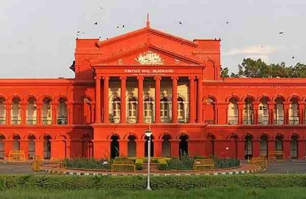 Karnataka High Court (File Photo)