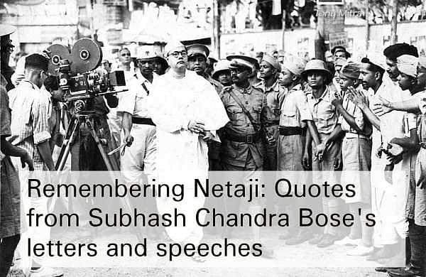 speech by subhash chandra bose