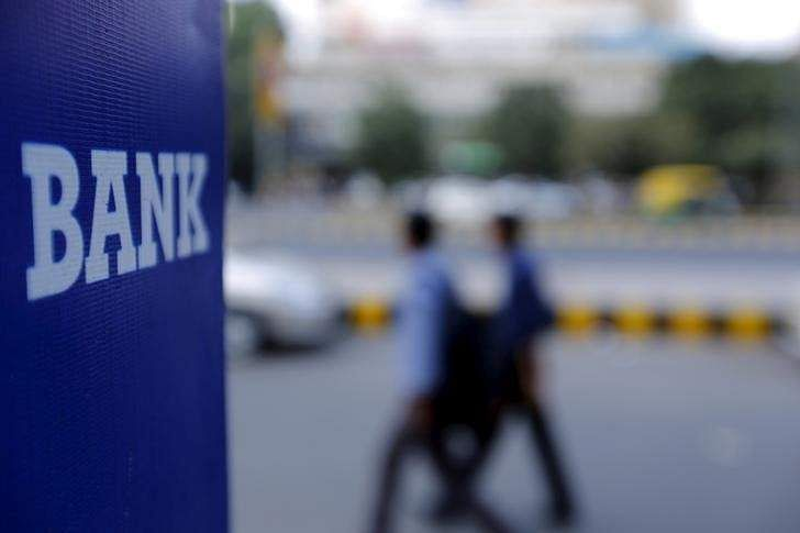 SBI shares fall over 3% on weak Q3 earnings