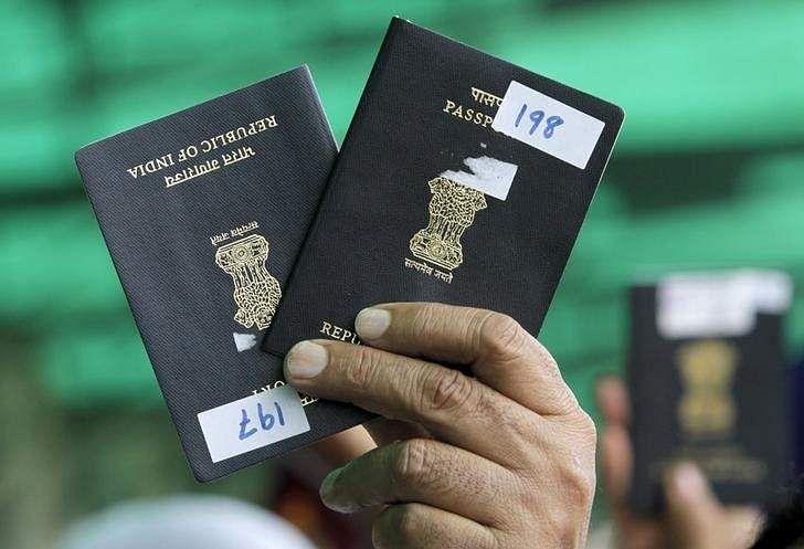 Image result for 50 करोड़ रुपए और उससे ऊपर के ऋणों के लिए पासपोर्ट