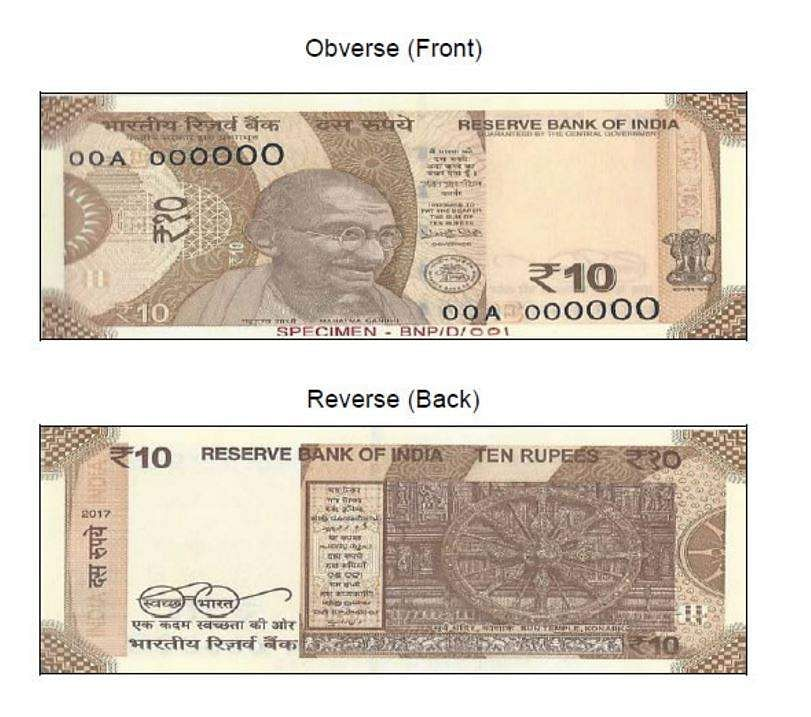 New chocolate brown Rs 10 notes out soon