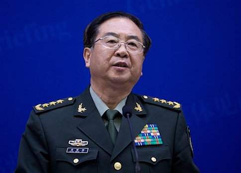 China's former top general under investigation for corruption
