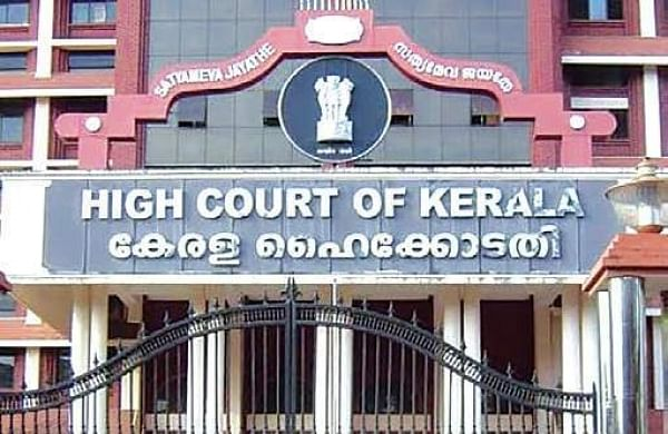 Kerala High Court (File photo)