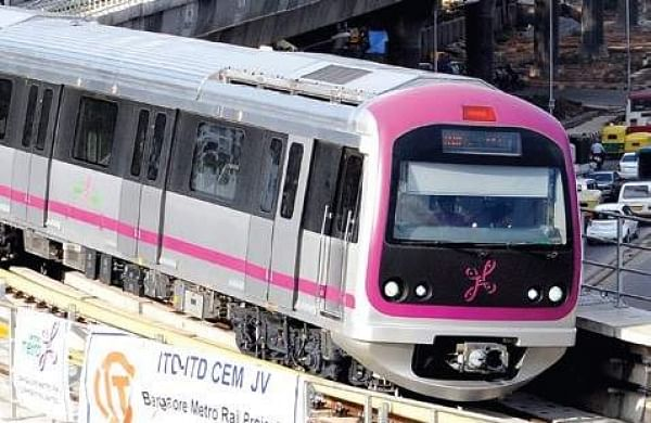 Bengalureans can travel in Metro from as early as 7 am even on Sundays