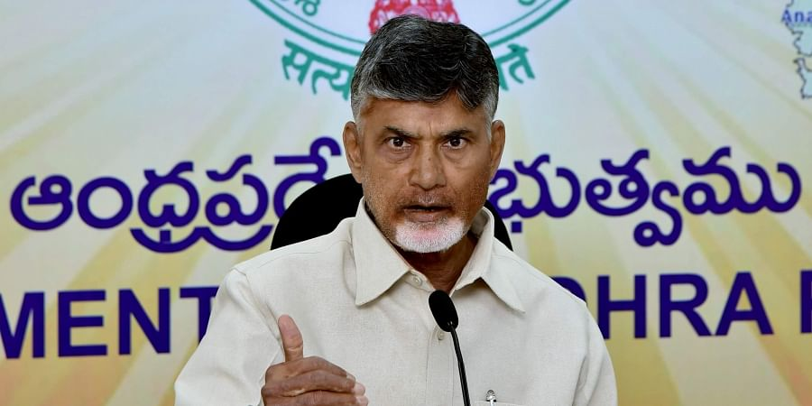 Andhra Pradesh CM Chandrababu Naidu (File photo   EPS)