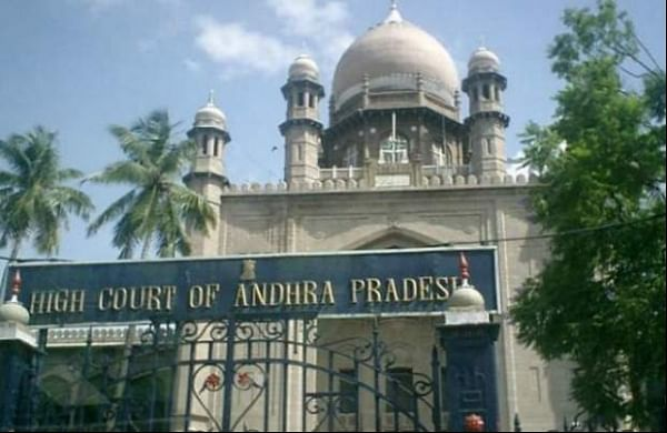 Hyderabad High Court (Photo| PTI)