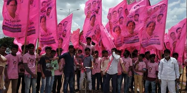 Image of TRS supporters used for representational purpose only. (Photo| EPS)