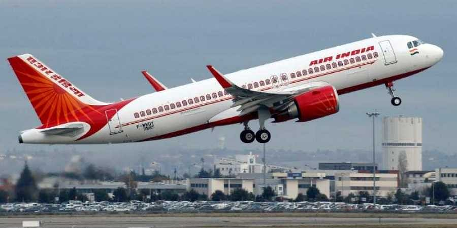 Find Official Address of Air India New York Office: Air India, Lexington Avenue, 15th Floor, New York NY USA. Send your email to Air India New York Office at the above address or you can personally visit the place on the given address.