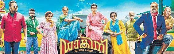 Dakini movie review | Latest and Breaking News on Dakini movie