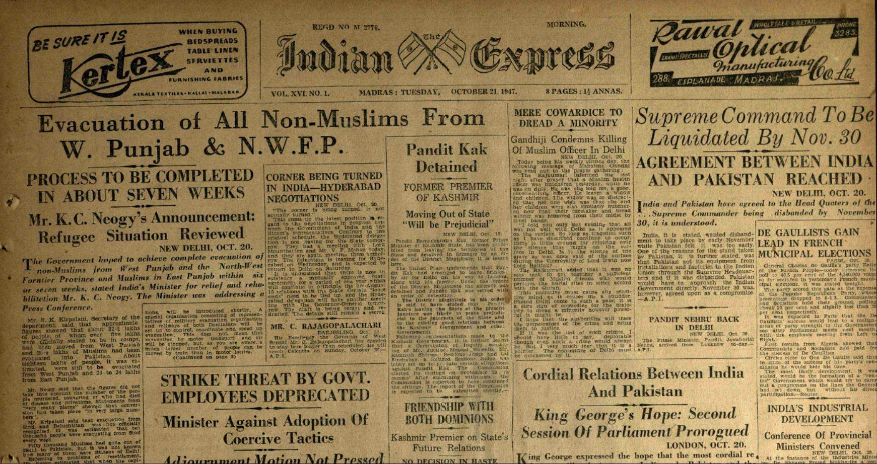 This Day That Year: Here's what made news on October 21, 1947- The