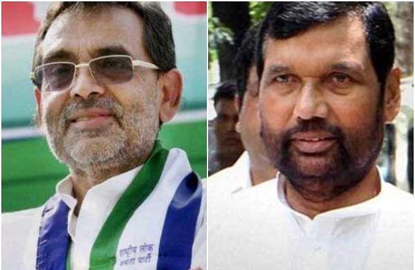 (L-R) RLSP chief Upendra Kushwaha and LJP chief Ram Vilas Paswan. (Photos | PTI)