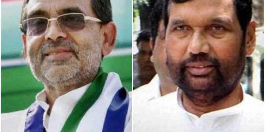 Upendra Kushwaha and Ram Vilas Paswan